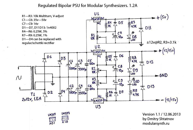 PSU: принципиальная схема