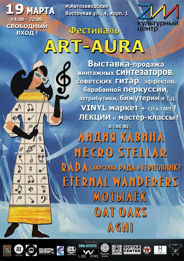 Art Aura